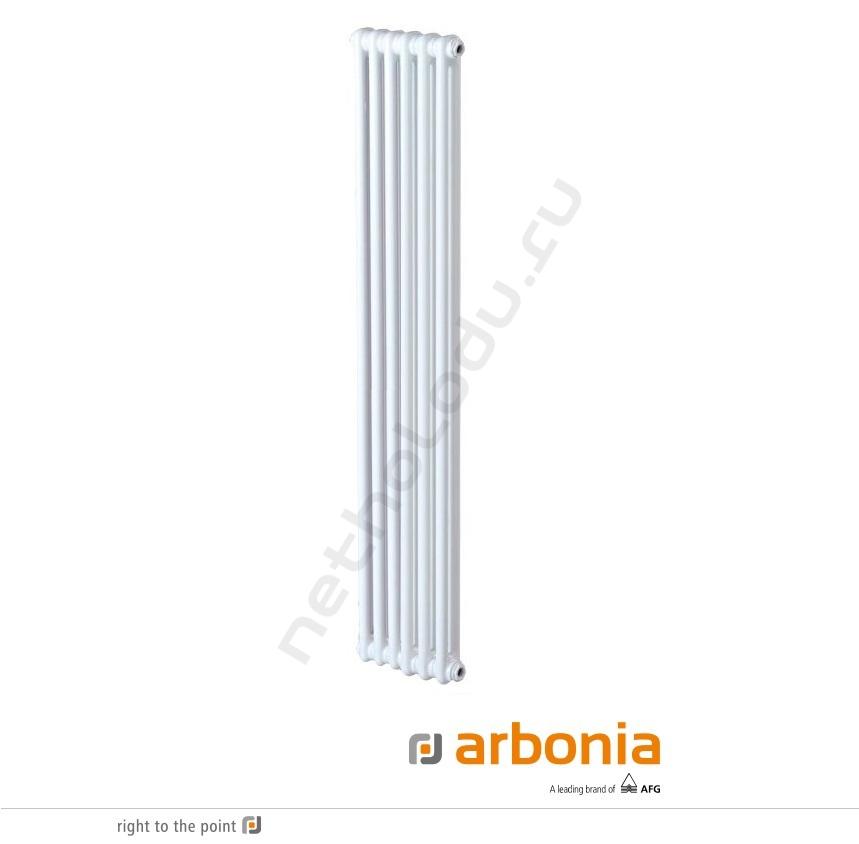 Вертикальный радиатор Arbonia 2180/06