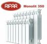 Rifar Monolit 350 12 секций биметаллический радиатор Рифар Монолит
