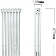 3057/10 трубчатый радиатор Arbonia